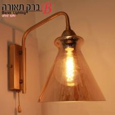 מנורת משולש