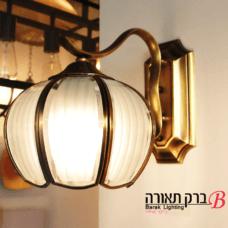 מנורת פרינסס
