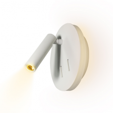מנורת קיר רולי לבן 9W